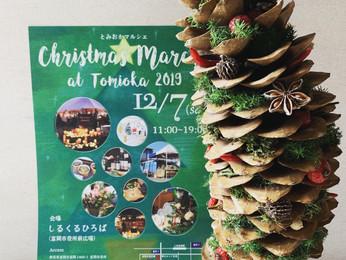 12/7(sat) christmas marché at Tomioka