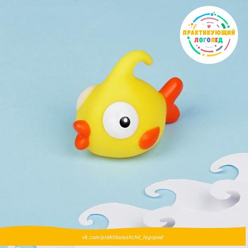 Игрушка для ванны «Рыбка», с пищалкой