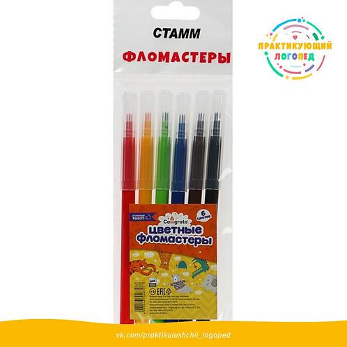 Фломастеры в подвесе 6 цветов «Calligrata»