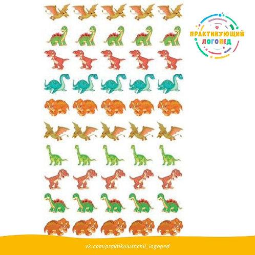Набор для поощрения Динозаврики
