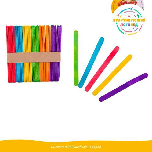 Счётные палочки цветные, набор 50 шт