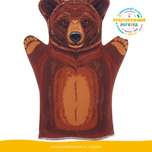 Кукольный театр «Медведь»