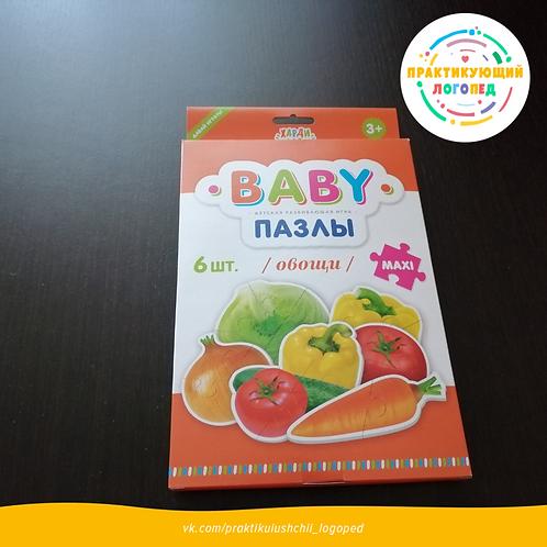Baby-пазлы «Овощи»