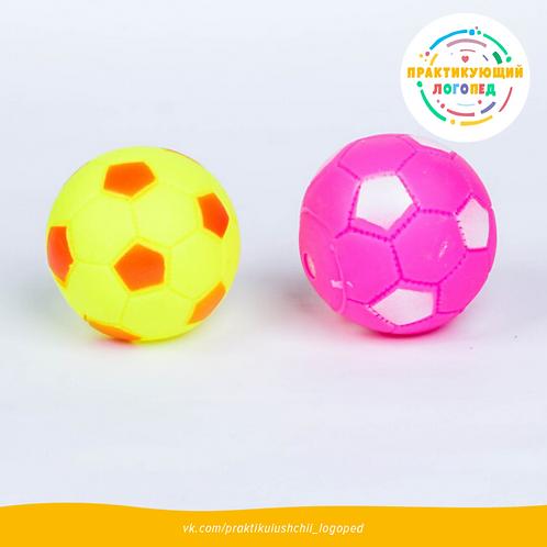 Набор игрушек для ванны «Мячи», 2 шт., цвет МИКС
