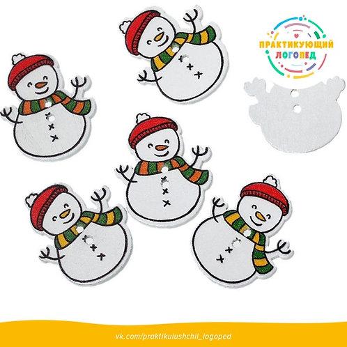 Набор логопуговиц - Снеговик