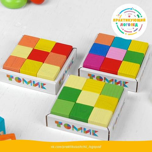 Кубики «Мини» 9 шт