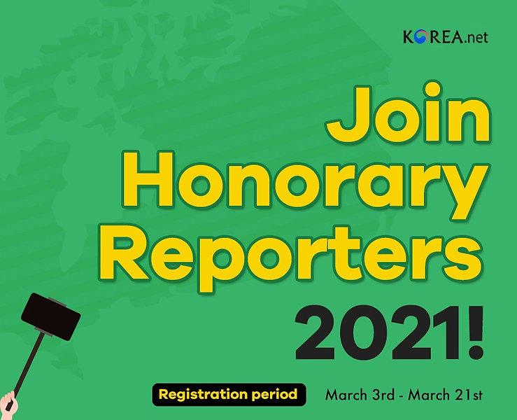 210221_Honoraryreporter_Eng_Mainposter%20(1)_edited.jpg