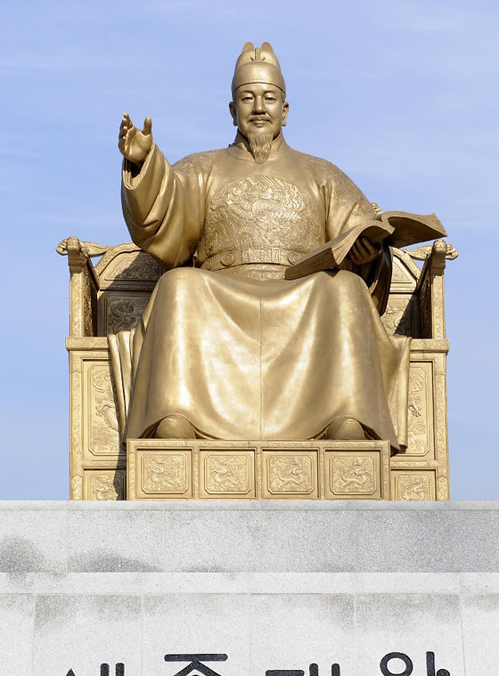 king-sejong-great_1101-3099 (1).jpg