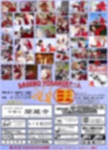 timeline_20190624_130827.jpg