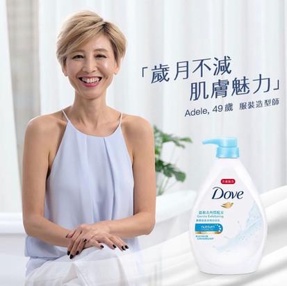 Dove Bodywash.jpg