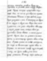 Шрайбман Лара 2.jpg