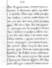 Шрайбман Лара 4.jpg