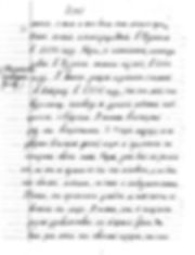 Шрайбман Лара 3.jpg