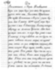 Шрайбман Лара 1.jpg