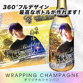 wrappingtop.jpg