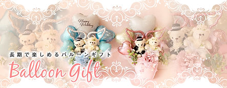 gift_top.jpg