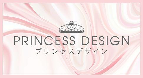princess-top.jpg
