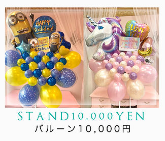 stand10000-top.jpg