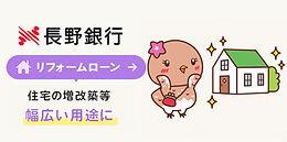 nagagin_banner.jpg