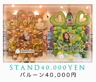 stand40000-top.jpg