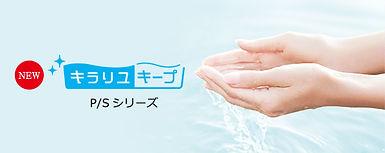 img_banner.jpg