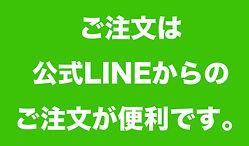 linetop.jpg