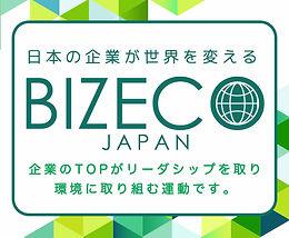 bizecobana.jpg
