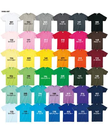 ライトウェイトTシャツ 展開カラー.jpeg