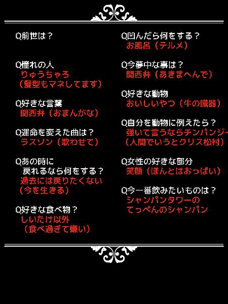 アンケート七海空.png