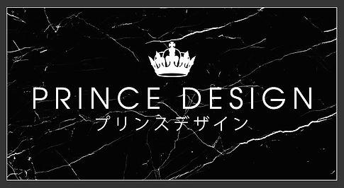 prince-top.jpg