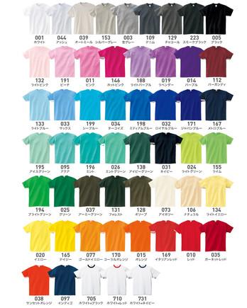 5.6オンス ヘビーウェイトTシャツ 展開カラー .jpeg