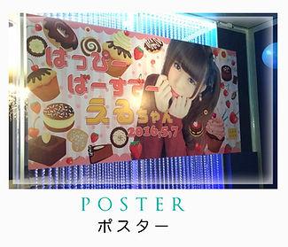 poster-top.jpg