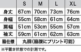 Printstar_00114-BCL_size.jpg