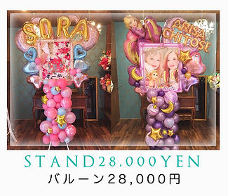 stand28000-top.jpg
