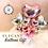 Thumbnail: Elegant Balloon Gift