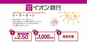 ion_banner.jpg