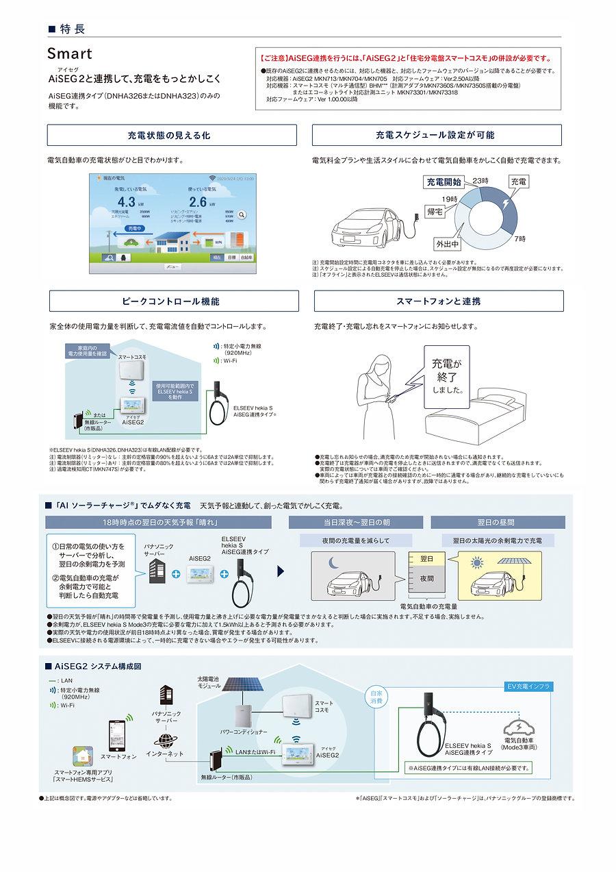 充電器4.jpg