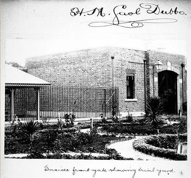 Interior-gates-and-trail-yard-ca.-1890s.jpg