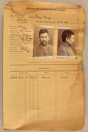 6.-Wong-Ming---Executed-13.12.1898.jpg