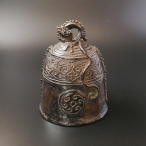 時代 古銅 喚鐘 かんしょう |茶道具買取|美術品 茶道具 査定|山形 香月苑