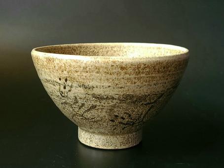 古相馬駒焼 茶碗|茶道具・美術品買取り|山形茶道具専門店
