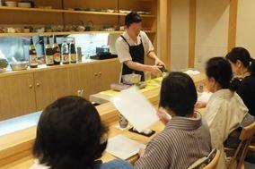 茶の湯講座 「懐石料理教室」第2回