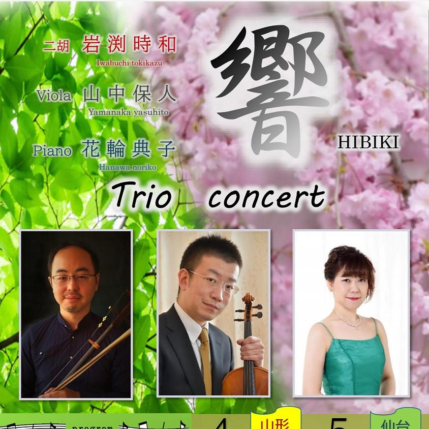 響HIBIKItrioコンサート延期のお知らせ