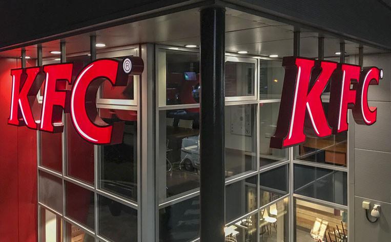 KFC-Letters.jpg