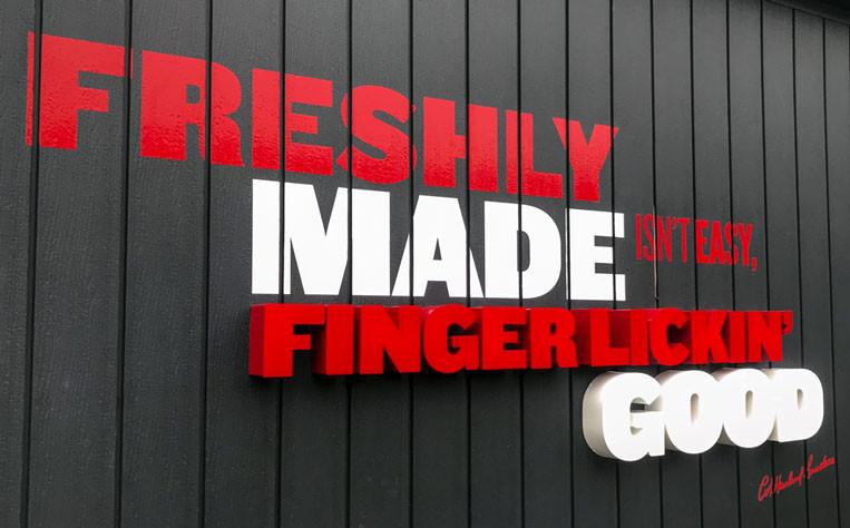 KFC-Stockport.jpg