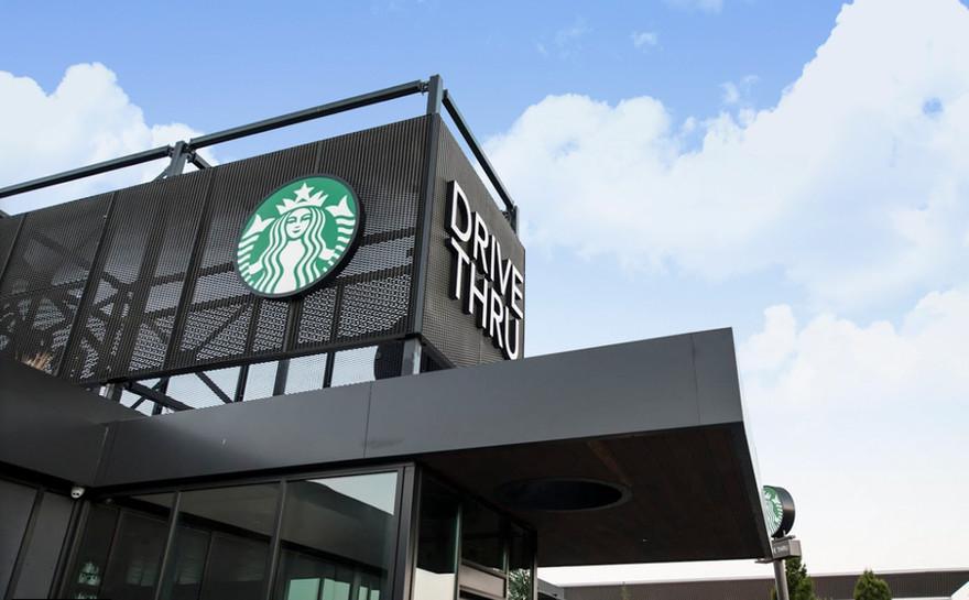 Starbuck Yeading.jpg
