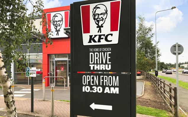 KFC-Uttoxeter-Totem.jpg