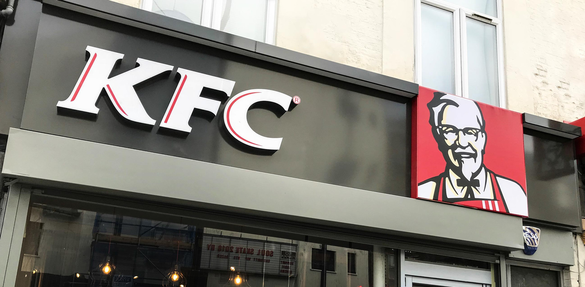 KFC-Dalston-Store.jpg
