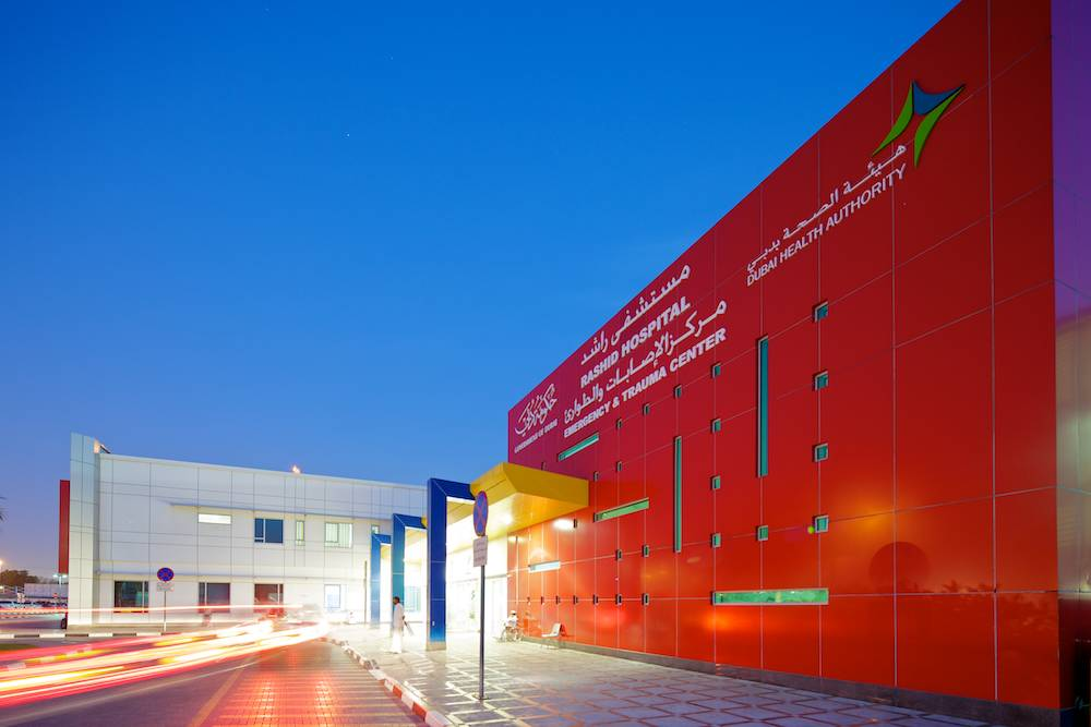 Rashid Hospital A&E Centre
