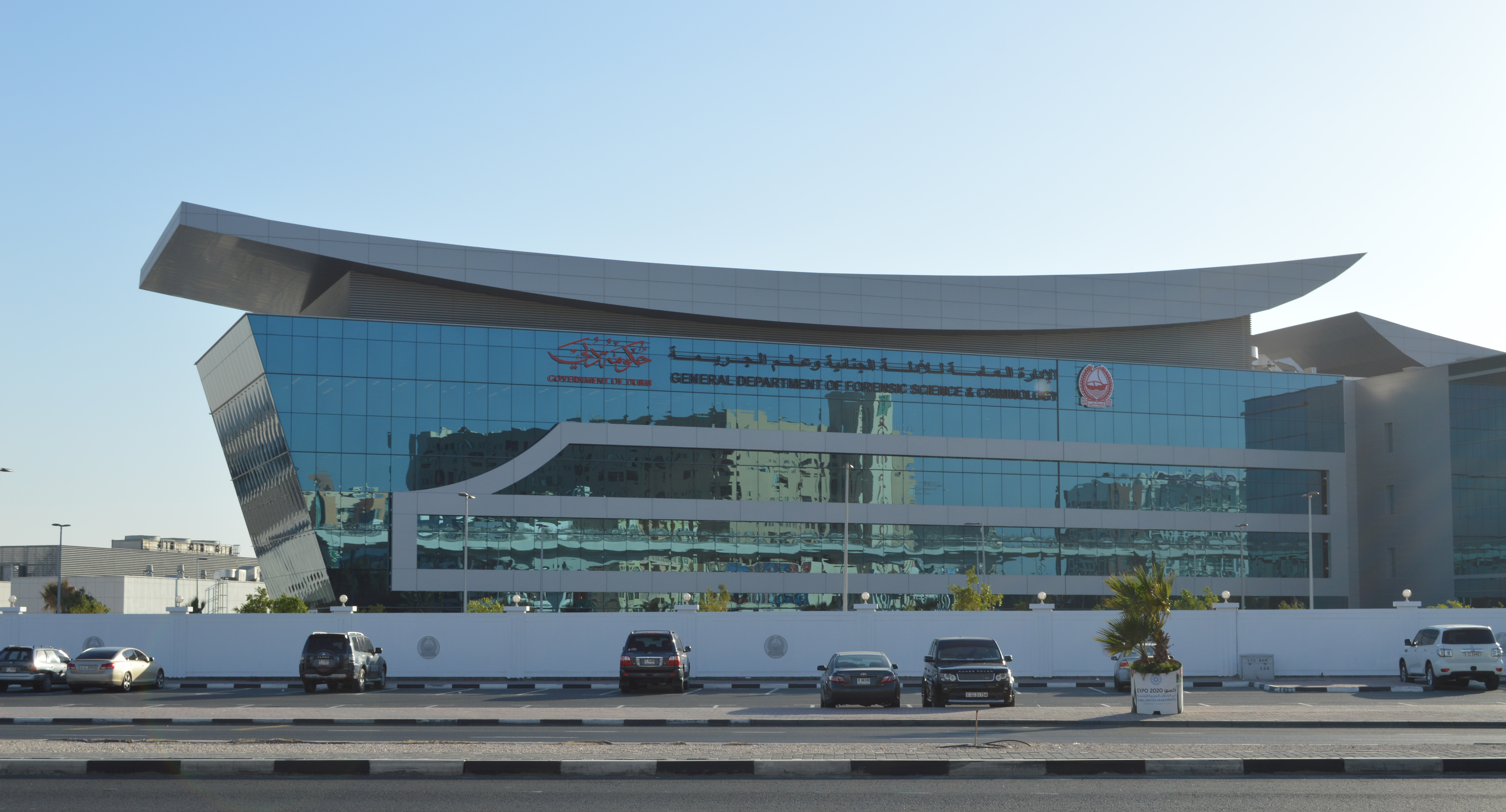 Dubai Forensic Lab